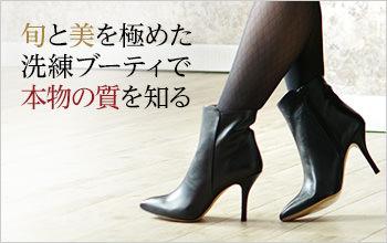 一流の品質CORSOROMA9(コルソローマ9)レザーブーティ 9cmヒール 歩きやすい 疲れにくい きれいめ 本革 ブーティー アンクルブーツ ハイヒール フォーマル ビジネス カジュアル