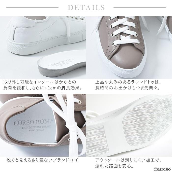 パンプスは、脚を綺麗に見せてくれる上に、女性らしい着こなしを提供してくれます。しかしながら、パンプススタイルでは今日は厳しい、というシチュエーションが女性には必ずあるもの。