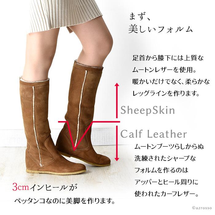 こちらのムートンブーツは、折り返す位置を自由に決めることができます。折り返しの位置を自分の好きな位置で調節できるので、シチュエーションや着こなしに合わせて、一足で何通りもの履きこなしが可能です。折り返してボア部分を見せても、そのままロングブーツとして履いてもとても可愛いきれいめムートン。