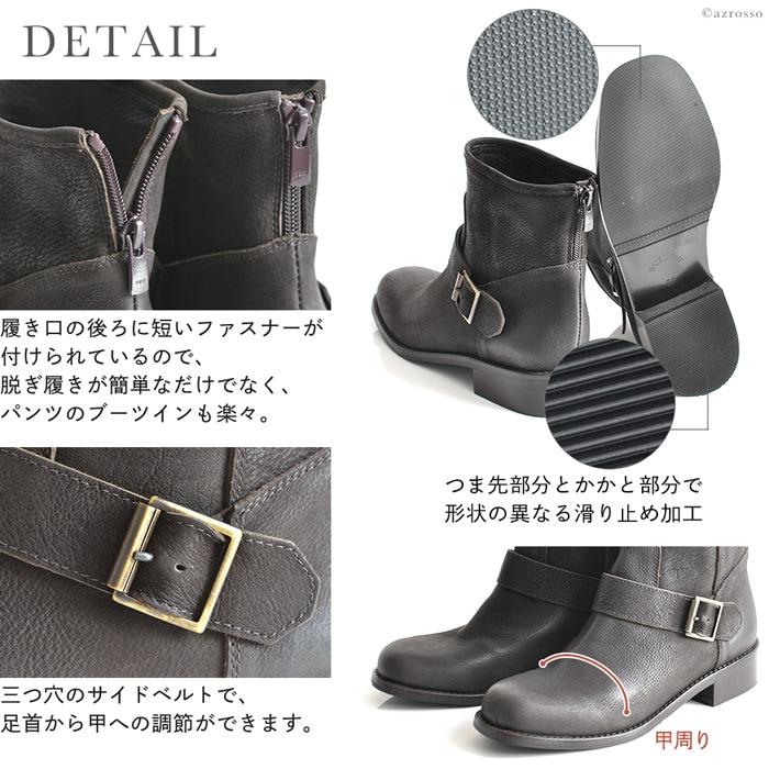 商品画像9 モデル写真:ネロ ブラック