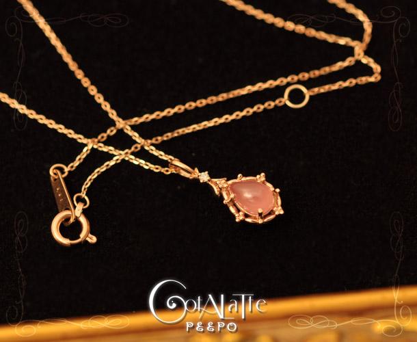Cotalatte peepo(コタラッテ・ピーポー)/ロードクロサイト・ピンクゴールドネックレス/ローズカラーが心まで満たすネックレス/ゴールド/ペンダント/ダイヤ/インカローズ/プレゼントに/パワーストーン/アーカー/スタージュエリー/4℃