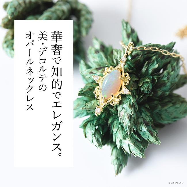 日本製ジュエリーブランドCotalatte(コタラッテ)の18Kゴールドオパールネックレス