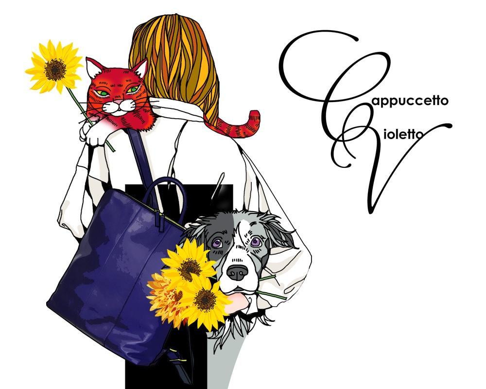 イタリアの一流ブランドを制作する工房のみを厳選し、実用的なバッグを届けることを使命として生まれたブランド「カプチェット・ヴィオレット」。イタリア一級のバッグ職人が、一人一人得意とするデザインで仕上げた二度と同じものがでてこないバッグと財布は、これから王道ブランドへと歩み始める予感を感じさせるに十分な正統派ブランドです。