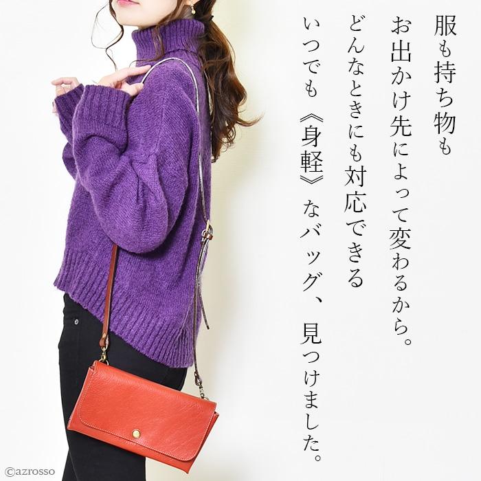 カプチェットヴィオレット日本製お財布ポシェット