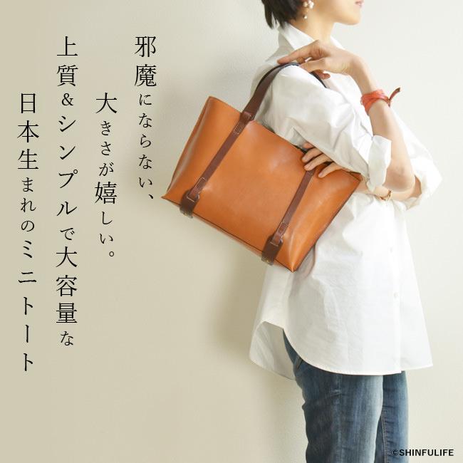 983351925155 収納 トートバッグ レザー レディース 日本製 通勤 本革 軽い キレイ 可愛い シンプル ビジネスバッグ