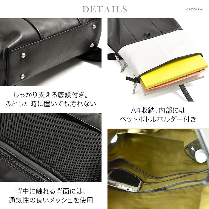国内外の一流ブランドのバッグも手掛ける工房で製作しているこのリュックは、上質な国産レザーを使用。本革にも関わらず軽い使い心地が魅力です。一般的に軽いと言われているナイロン素材が硬くて肌に食い込みやすいのに対し、このレザーはもっちりとした柔らかい質感がお肌に優しい。弾力あるレザーのおかげで、重い荷物を長時間持ち歩いても体に食い込みません。素材の柔らかさに加えて、ストラップがクッション入りになっていたりと日本人ならではの細やかな気配りが嬉しい、ワンランクもツーランクも上の、大人の上質リュックです。