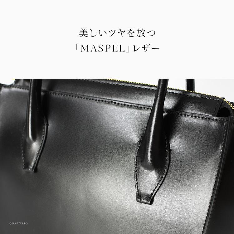 デルコンテ イタリア製 ブラック DEL CONTE|シンプル トートバッグ