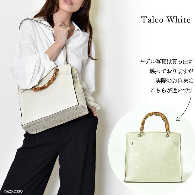 モデル画像ホワイト