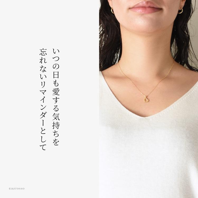 Dogeared/ドギャード make a wish シリーズ LOVE WARMS THE HEART (絆・友情) ゴールドネックレス 45cm 18インチ|アクセサリー ゴールド ハート 愛 ハートモチーフ 正規品 プレゼント ギフト 贈り物 14k レディース:モデル写真
