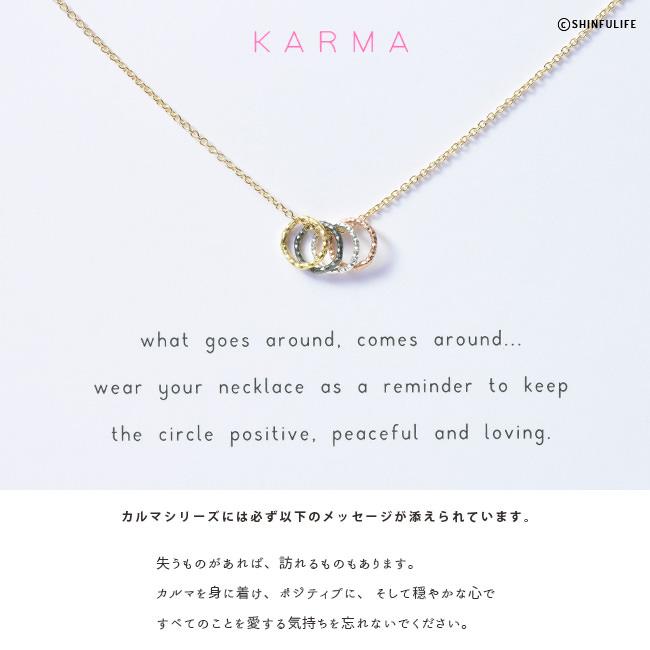カルマ カードメッセージ:失うものがあれば、訪れるものもあります。カルマを身に着け、ポジティブに、 そして穏やかな心ですべてのことを愛する気持ちを忘れないでください。