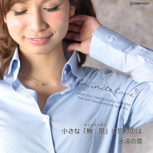 願いが叶うDogeared(ドギャード)のINFINITY LOVE(永遠の愛)無限 シルバーネックレス