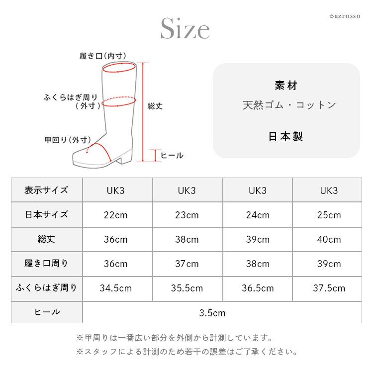 イギリス王室御用達ブランド フォックスアンブレラ(Fox umbrellas)レインブーツ/ラバーブーツ/ロングブーツ/レイン/ラバー/レディース/長靴/雨靴/雨/雪/靴/おしゃれ/ロング/ブラック/黒/レッド/赤/ベルト/シンプル/日本製/防水/ モデル写真 カラー:ブラウン&レッド