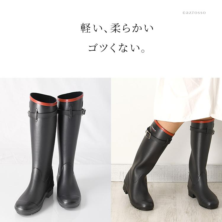 イギリス王室御用達ブランド フォックスアンブレラ(Fox umbrellas)レインブーツ/ラバーブーツ/ロングブーツ/レイン/ラバー/レディース/長靴/雨靴/雨/雪/靴/おしゃれ/ロング/ブラック/黒/レッド/赤/ベルト/シンプル/日本製/防水/
