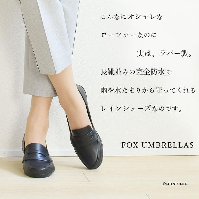 ローファー レインシューズ FOX UMBRELLAS フォックス・アンブレラ レディース 長靴 防水 カジュアル おしゃれ スリッポン スニーカー きれい