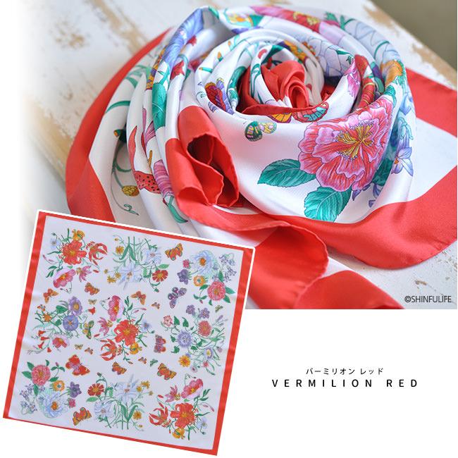 花柄 蝶々 シルクツイル フレイコモ スカーフ 正方形 大判 88x88<br>シルク100%  イタリア製  シルクスカーフ 巻き方や結び方を紹介 敬老の日 母の日 誕生日 プレゼント como バーミリオン レッド