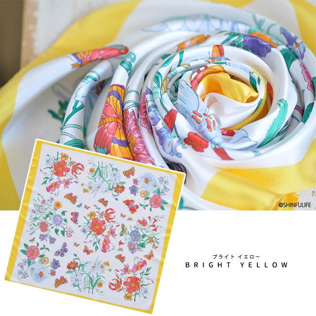 花柄 蝶々 シルクツイル フレイコモ スカーフ 正方形 大判 88x88<br>シルク100%  イタリア製  シルクスカーフ 巻き方や結び方を紹介 敬老の日 母の日 誕生日 プレゼント como ブライト イエロー