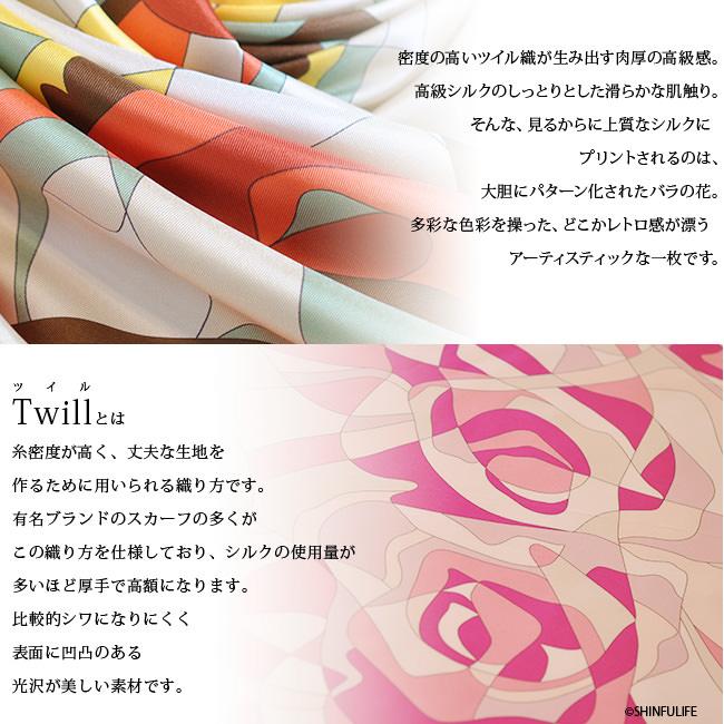 密度の高いツイル織が生み出す肉厚の高級感。高級シルクのしっとりとした滑らかな肌触り。そんな、見るからに上質なシルクにプリントされるのは、大胆にパターン化されたバラの花。多彩な色彩を操った、どこかレトロ感が漂うアーティスティックな一枚です。