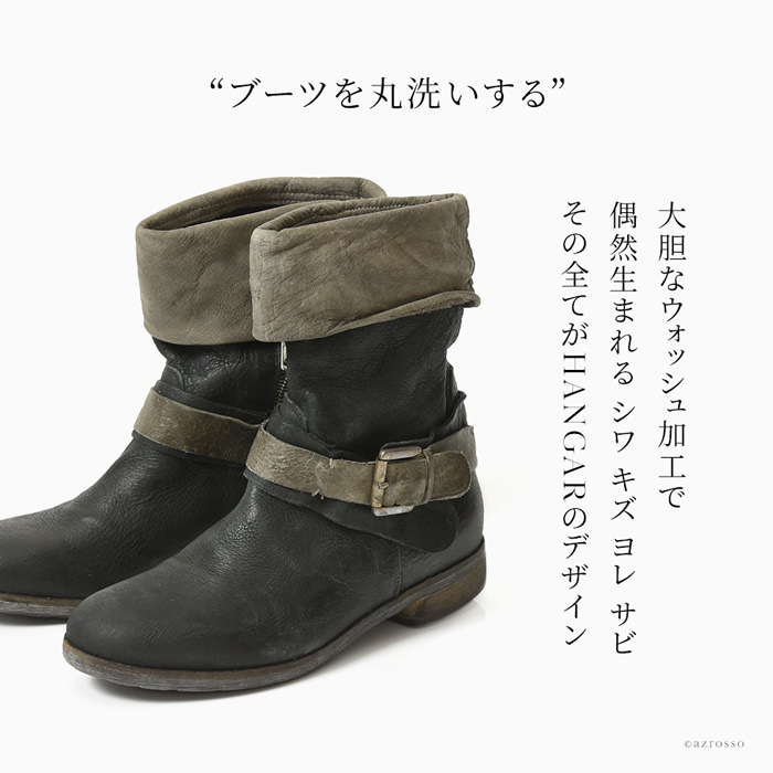HANGAR【ハンガー】クールな甘さと、ヴィンテージ感がお洒落なエンジニア タイプ のショートブーツ。/エンジニアブーツ/ワークブーツ/ショートブーツ/エンジニア/ショート/ビンテージ/ブーツ/ブラック/黒/ブラウン/茶/レディース/シューズ/インポート/本革/レザー/靴
