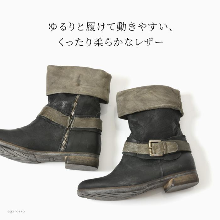 エンジニアタイプのブーツのハードなデザインは好きだけれど、女性が履くには、大きすぎたり、重すぎたり、カジュアルになりすぎたりと、ちょっと手を出すのに躊躇ってしまうことも。そこで女性のためにデザインされた「HANGAR」のエンジニア タイプ ブーツのご紹介です。足首より上の革は薄く加工されていますので、軽く、ウォッシュ加工により、くったりとした仕上がりになっていますので柔らかいあたりに。優しい丸みを持つフォルムのアッパーと、ハード系ブーツとしては、薄めのソールと、浅いソール裏の溝のデザインがハードさを和らげ、カジュアルなのに都会的で、女性的なスタイルにしてくれます。