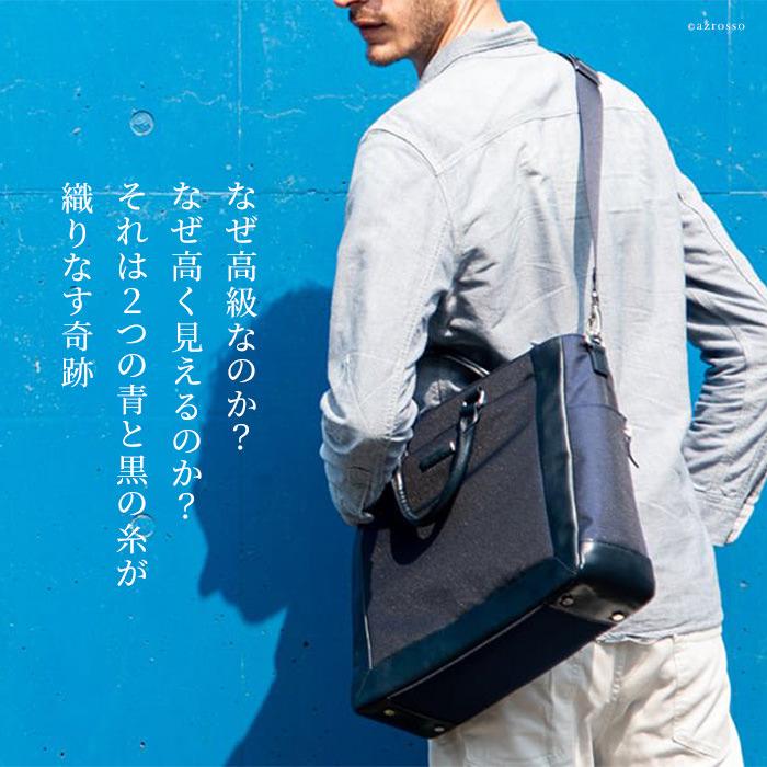 日本製ブランドHelvetica bold(ヘルベチカ ボールド)のブリーフトート型2wayビジネスバッグ