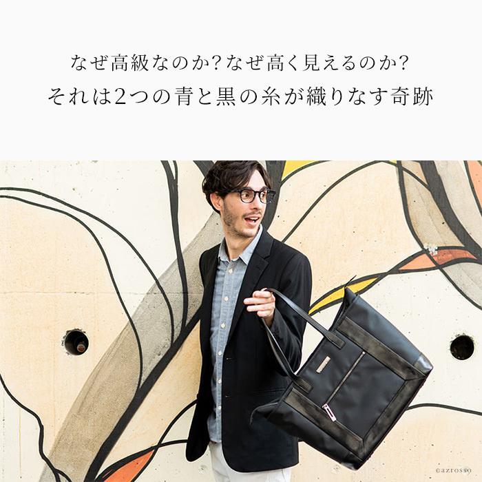 日本製ブランドHelvetica bold(ヘルベチカ ボールド)の大容量なのに軽量なナイロントートバッグ