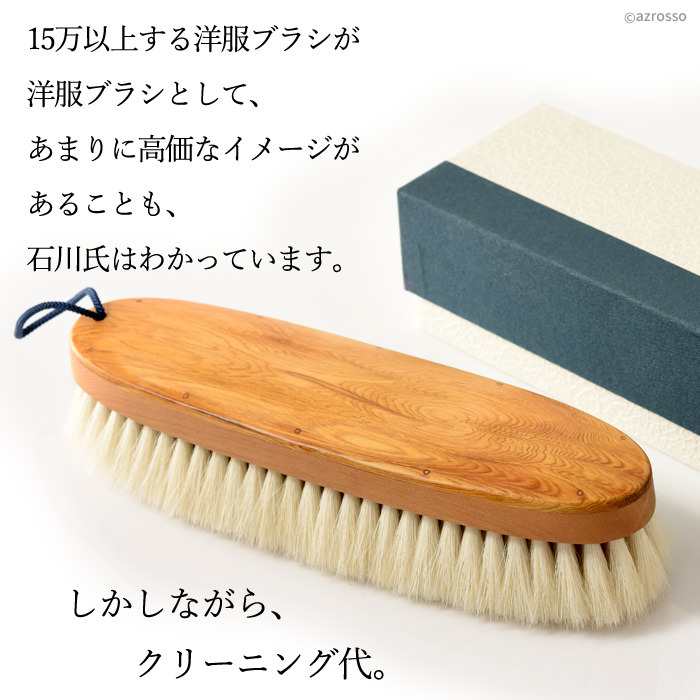 商品詳細10