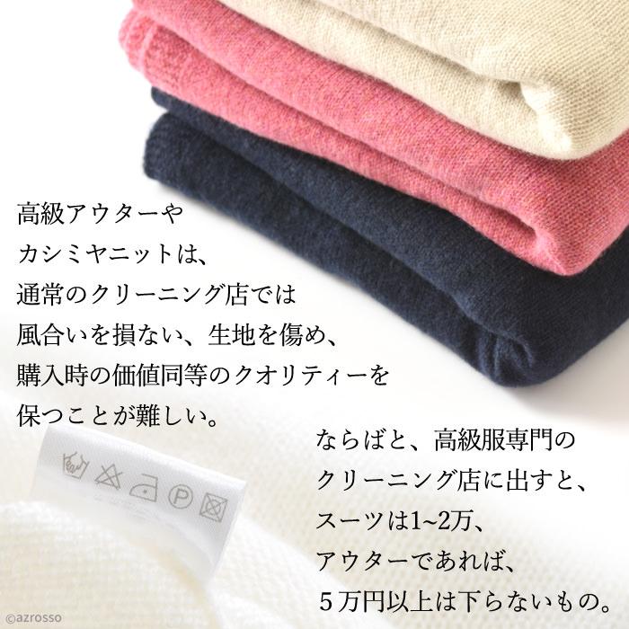 商品詳細11