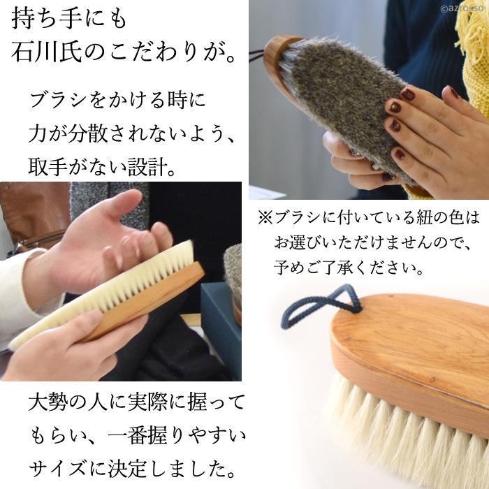 商品詳細16
