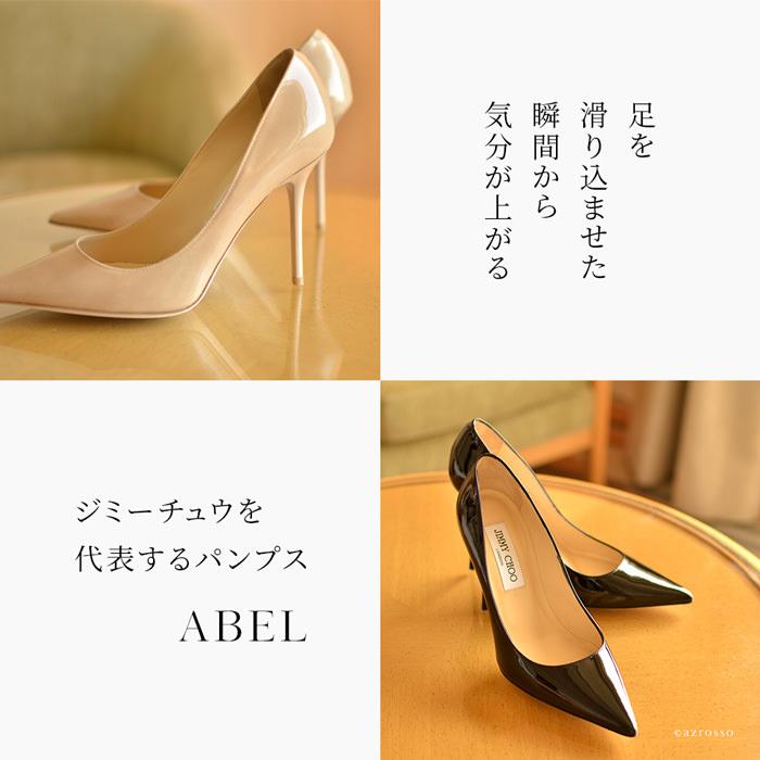 ... /靴/新作/正規品/ジミーチュー