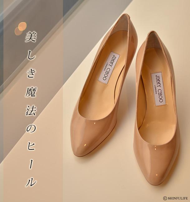 【JIMMY CHOO】ジミーチュウ/IRENA(イレーナ)エナメル