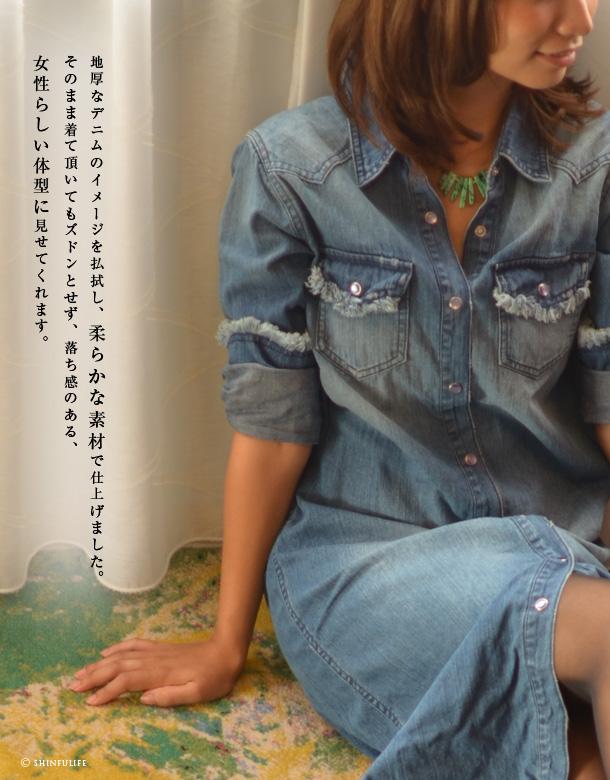 地厚なデニムのイメージを払拭し柔らかな素材で仕上げることで、落ち感のある女性らしい着こなしを実現。