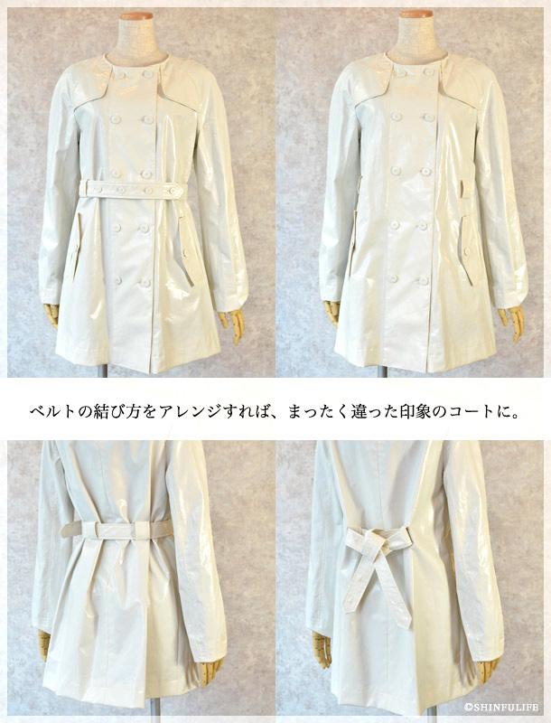 ベルトの結び方をアレンジすれば、まったく違った印象のコートに。