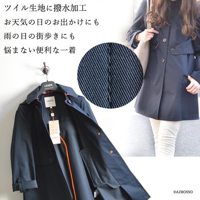 レインコートと言っても、コート、ジャケット、スーツなど多くのアウターに用いられるツイル生地に撥水加工を施したLENERのレインコートは、アウトドアで使うような、嵐や台風の大雨を防ぐ事の出来る完全防水のレインコートではありません。が。青空が広がる、気持ちの良い日のお出かけでシャツ一枚の上に羽織るのにピッタリコーディネートを楽しめる雨の中でも着れるコートです。撥水加工されているので、海などの水辺のドライブや旅行にも便利。コートの内側のパイピングやボタンなどにブランドカラーのオレンジ色を使ったり人目に触れないところにこだわりを見せるLENER。ブランドネームを見なくてもLENERだとわかるブランドの誇りと遊び心が見えます。