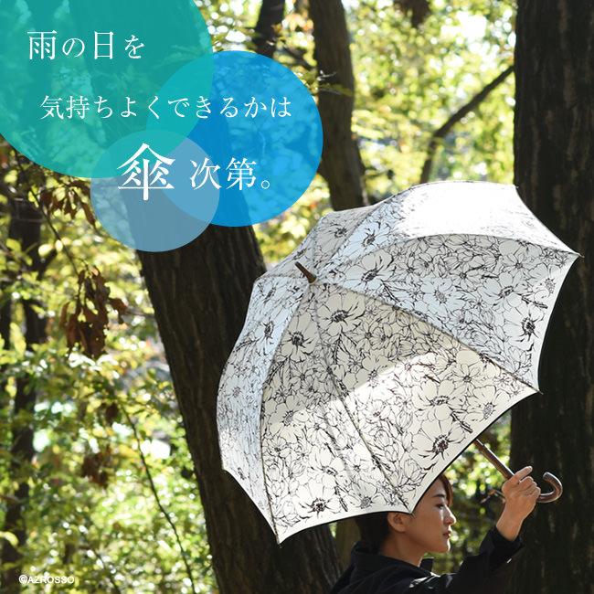 雨傘ブランド・ルビアレイン モノトーン花柄 長傘 大判