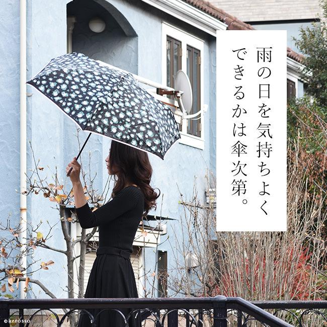 大人の女性の為のクールビューティな雨傘ブランド Lluvia rain(ルビアレイン)のレパード柄(ヒョウ レオパード)折りたたみ傘