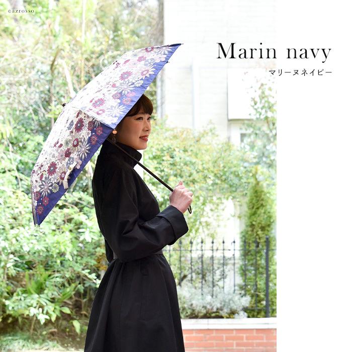 モデル画像 マリーヌネイビー