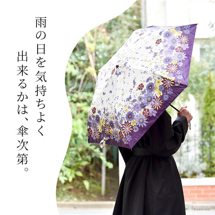 大人女性の為の傘ブランド Lluvia rain(ルビアレイン)の花柄折り畳み傘