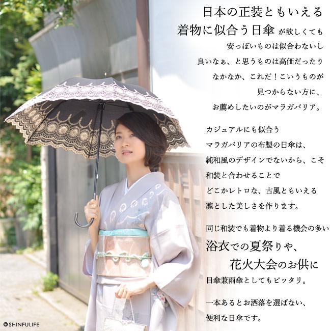日本の正装ともいえる着物に似合う日傘 が欲しくても安っぽいものは似合わないし良いなぁ、と思うものは高価だったりなかなか、これだ!こいうものが見つからない方に、お薦めしたいのがマラガバリア。カジュアルにも似合うマラガバリアの布製の日傘は、純和風のデザインでないから、こそ和装と合わせることでどこかレトロな、古風ともいえる凛とした美しさを作ります。同じ和装でも着物より着る機会の多い浴衣での夏祭りや、花火大会のお供に日傘兼雨傘としてもピッタリ。一本あるとお洒落を選ばない、便利な日傘です。