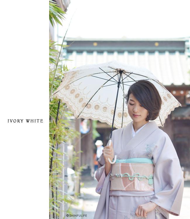 モデル写真2 着物 アイボリーホワイト