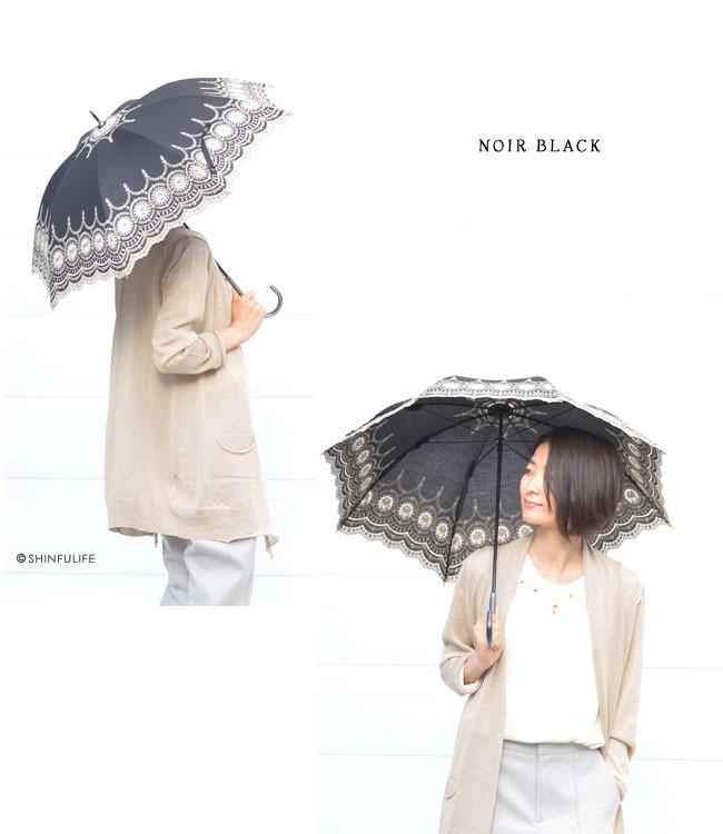 モデル写真1 ノアールブラック