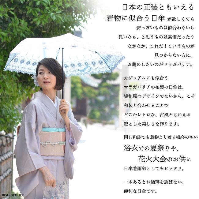 日本の正装ともいえる着物に似合う日傘 が欲しくても安っぽいものは似合わないし良いなぁ、と思うものは高価だったりなかなか、これだ!こいうものが見つからない方に、 お薦めしたいのがマラガバリア。カジュアルにも似合うマラガバリアの布製の日傘は、純和風のデザインでないから、こそ和装と合わせることでどこかレトロな、古風ともいえる凛とした美しさを作ります。同じ和装でも着物より着る機会の多い浴衣での夏祭りや、花火大会のお供に日傘兼雨傘としてもピッタリ。一本あるとお洒落を選ばない、便利な日傘です。