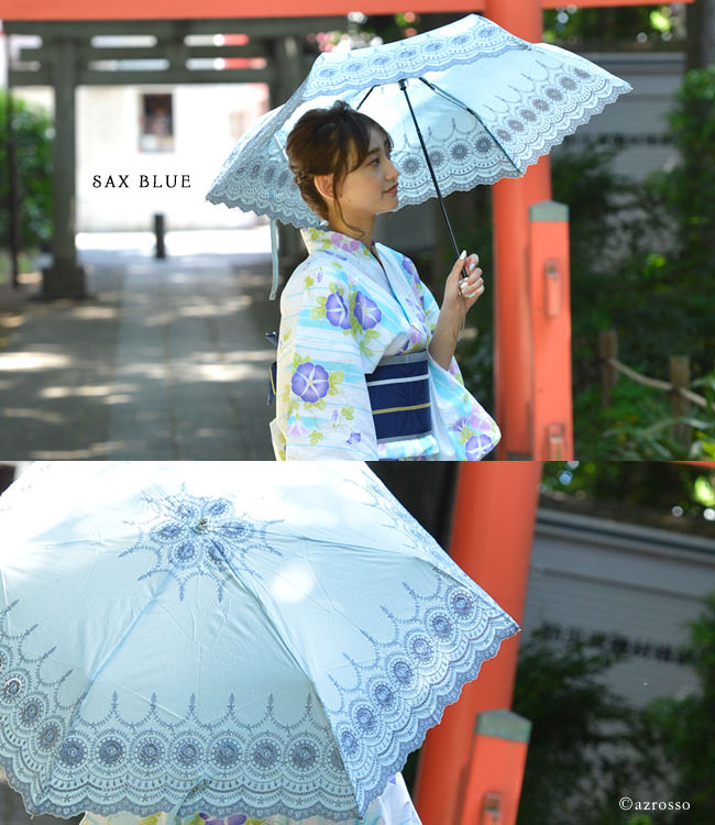 レース 折り畳み 布製 日傘 おしゃれ 軽量 着物 和装 浴衣 紫外線対策 防水 刺繍 コットン 綿 6本骨 白 黒 青 ホワイト ブラック ブルー UV対策 UVカット 熱中症対策 旅行 リゾート かわいい  モデル写真1 サックスブルー