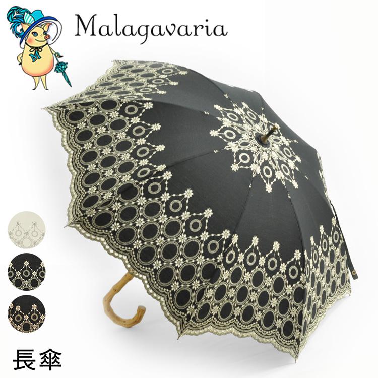 マラガバリア ステンドグラスのようなレース刺繍の日傘
