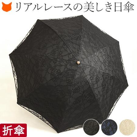 マラガバリア リアルレースの折りたたみ日傘