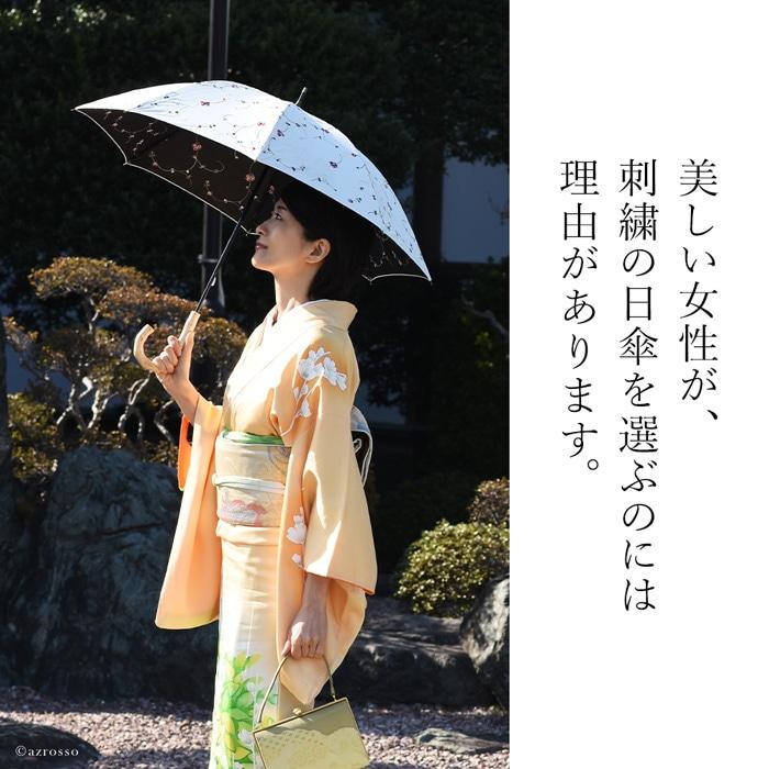 優美な日傘ブランドMalagavaria(マラガバリア)花柄の刺繍が美しい日傘「インディアンサラサ」