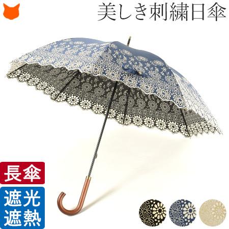 マラガバリア 総レース刺繍 折りたたみ 晴雨兼用日傘