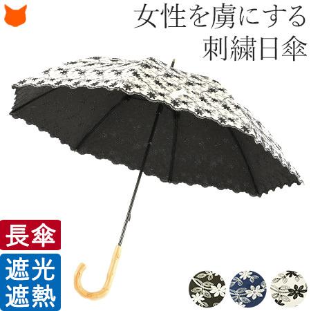 マラガバリア 総レース刺繍 晴雨兼用日傘