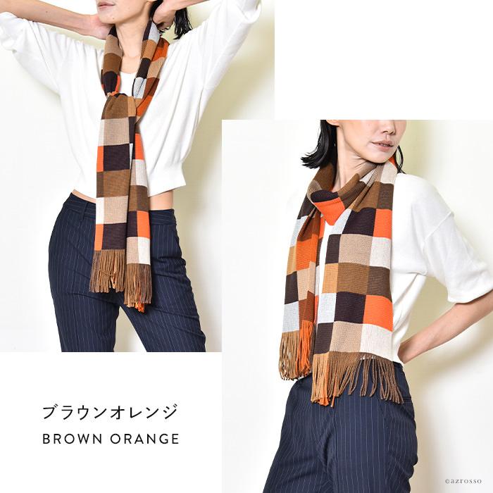 モデル画像 ブラウンオレンジ