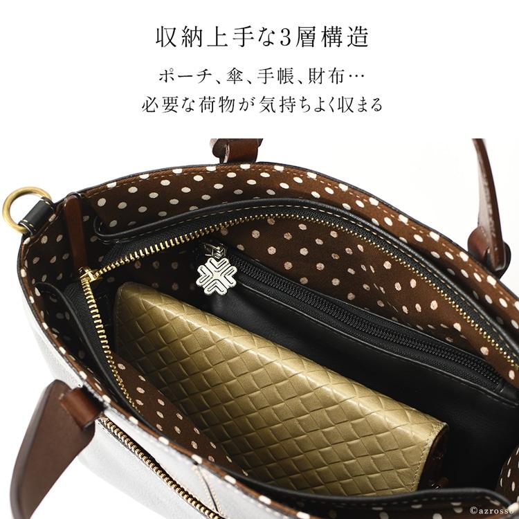 日本製 LILY(リリー)の上質・シンプル・たくさん入るミニマルなレザートートバッグ