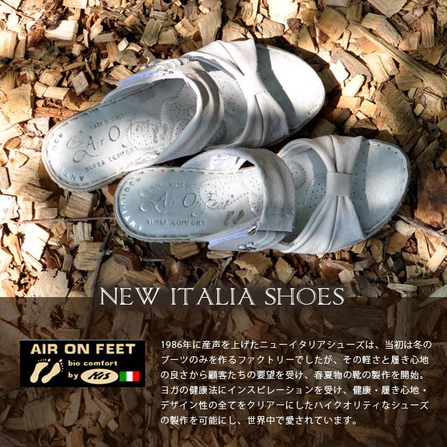 1986年に産声を上げたニューイタリアシューズは、当初は冬のブーツのみを作るファクトリーでしたが、その軽さと履き心地の良さから顧客たちの要望を受け、春夏物の靴の製作を開始。ヨガの健康法にインスピレーションを受け、健康・履き心地・デザイン性の全てをクリアーにしたハイクオリティなシューズの製作を可能にし、世界中で愛されています。